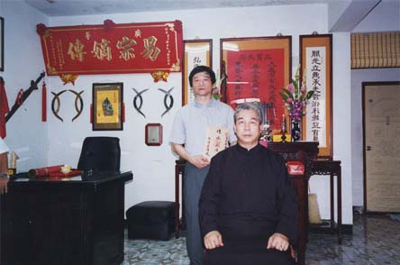 Photo with YiZungYue school founder Master Pan Yue
