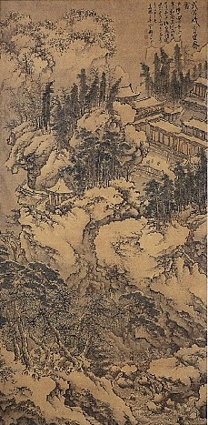 A painting of Mt. Wudang