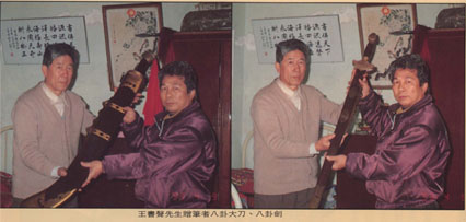Fig. 2 Master Pan received the gifts - Ba Gua broad-sword and straight-sword - from his teacher Master Wang Su-Sheng