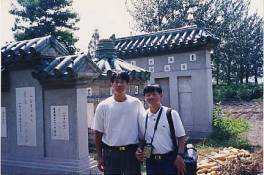 Photo with Yin style Ba Gua Master He Jin-bao in front of the tomb of Dong Hai-Chuan, the founder of Ba Gua system
